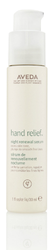 Aveda Hand Relief Serum small